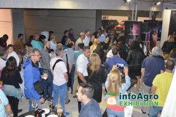 cocierto-carlene graham  Feria Infoagro Exhibition