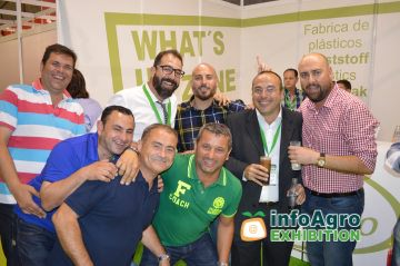 infoagro exhibition 27  Feria Infoagro Exhibition